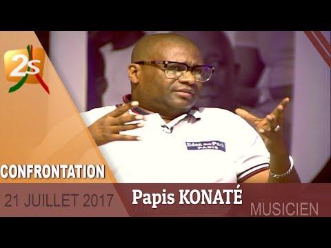 CONFRONTATION AVEC PAPIS KONATÉ QUI REVIENT SUR SON PROBLÈME AVEC PAPE DIOUF DU 21 JUILLET 2017