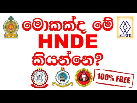 HNDE  -Higher National Diploma in Engineering   Colombo   Galle   Jaffna