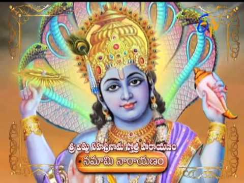 Sri-Vishnu-Sahasranamam-Vaishishtyam-29-02-2016