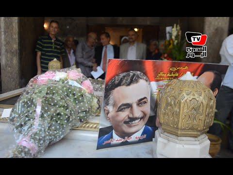 إحياء الذكرى الـ«٦٤ لثورة يوليو» من ضريح «عبد الناصر»