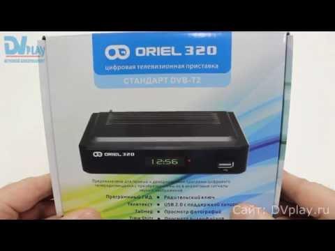 Oriel 320 - обзор DVB-T2 ресивера