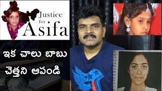 Video My Reaction # Justice for Asifa # Raise Your Voice Against telugu news channels MP3, 3GP, MP4, WEBM, AVI, FLV April 2018