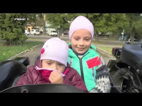 Діти, які побороли смертельну хворобу - рак, надихають інших [ВІДЕО]