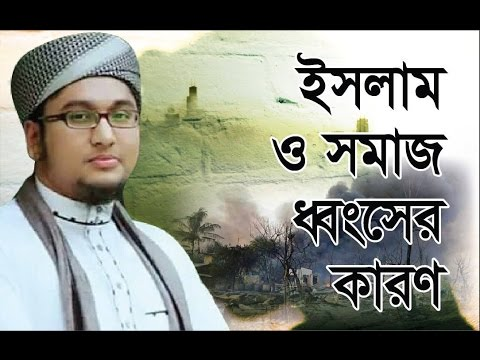 Video Bangla Waj Mahafil 2017 By Hafez Quri Maulana Abdur Rahim Al Madani download in MP3, 3GP, MP4, WEBM, AVI, FLV January 2017