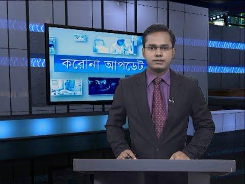 04 PM Corona Bulletin || করোনা বুলেটিন || 24 October 2020 || ETV News