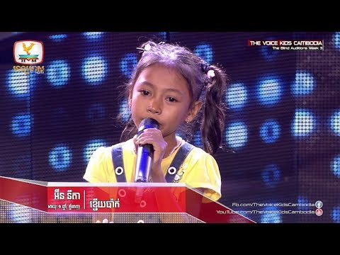 Anita, Khnaey Bak, The Voice Kids Cambodia, Blind Auditions Week 3