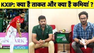 Team Analysis KXIP: Skipper Ashwin Needs Gayle and Rahul to Lift Punjab's Morale | IPL 2019