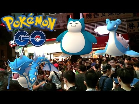 Pokemon Go||北投公園 南寮漁港暴走畫面&收穫(卡比獸,乘龍,暴鯉龍)+進化鯉魚王,伊布