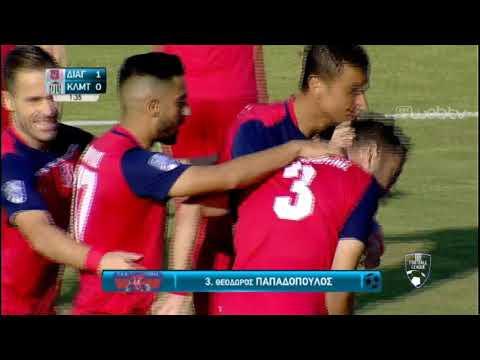 Football League: ΔΙΑΓΟΡΑΣ ΡΟΔΟΥ-ΚΑΛΑΜΑΤΑ | ΓΚΟΛ 1-0 | 27/10/2019 | ΕΡΤ