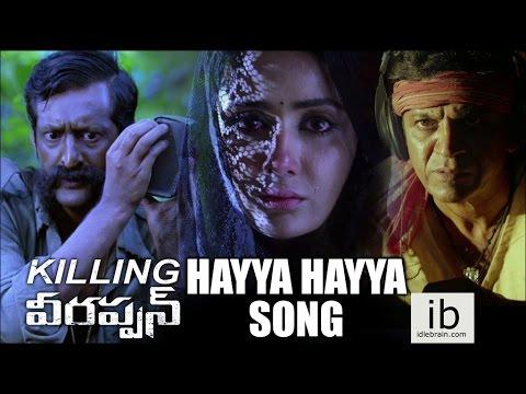 RGV's Killing Veerappan Hayya Hayya Song