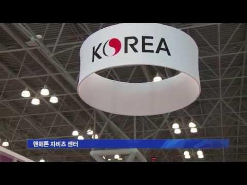 2016 뉴욕 식품 박람회 6.27.16 KBS America News