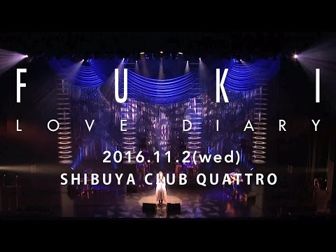 FUKI - 2016年11月2日(水)開催ワンマンライブ『LOVE DIARY』告知映像