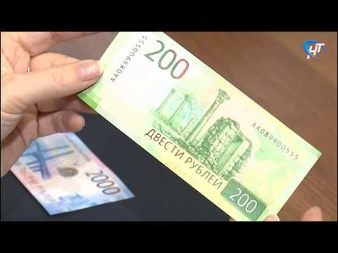 Роспотребнадзор проводит «горячую линию», связанную с введением в оборот новых денежных купюр