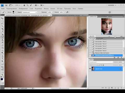 Изменение цвета глаз в фотошопе