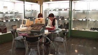 サイエンス・ピックアップ (8) 計算機の歴史から技術の進歩をたどる~東京理科大学近代科学資料館~