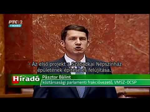 Az új pénzügyminiszter személyéről vitázik a parlament-cover