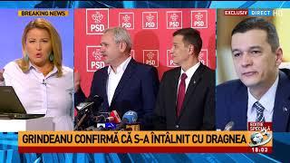 Sorin Grindeanu, detalii despre întâlnirea cu Liviu Dragnea, Editie speciala, 23-08-2017.