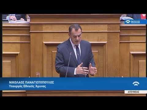 Ν.Παναγιωτόπουλος (Υπουργός Άμυνας) (Προγραμματικές δηλώσεις) (22/07/2019)