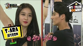 [My Celeb Roomies - Jiyeon Of T-ARA] They Practice On Couple Poll Dancing 20170811