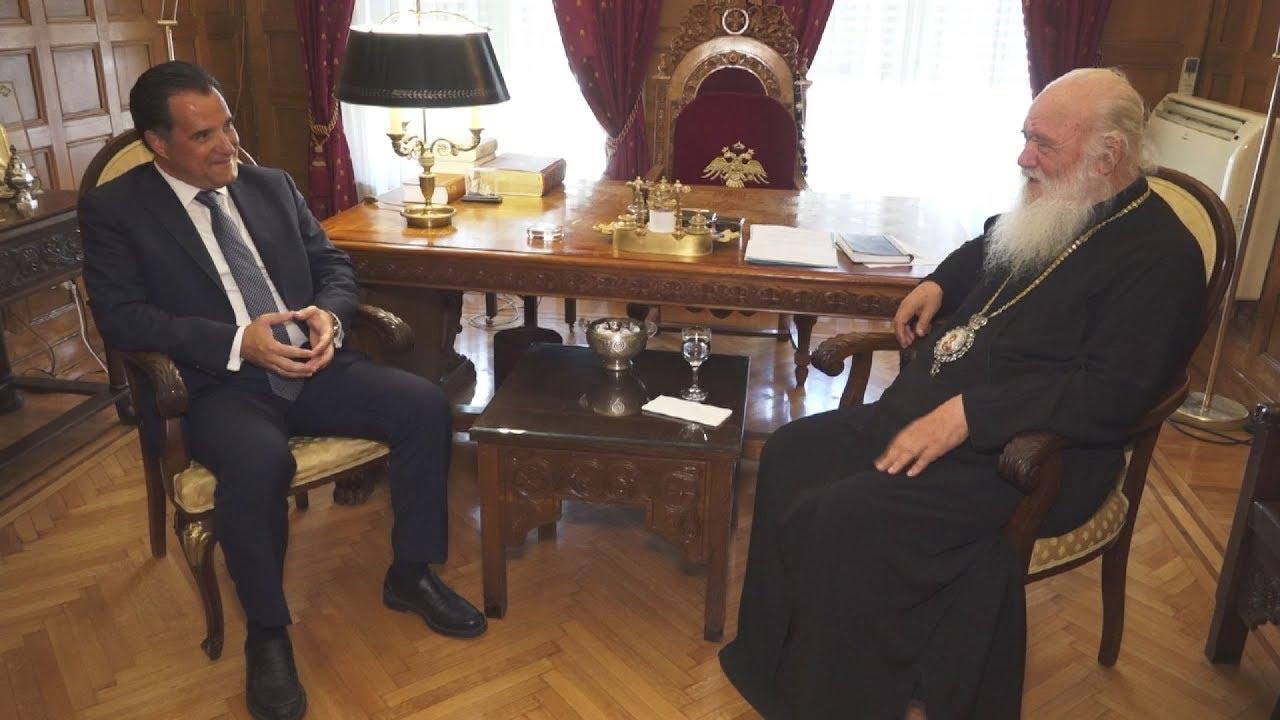 Συνάντηση Αρχιεπισκόπου με ΥΠΑΝ