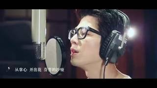 Ending Song L O R D  Legand Of Ravaging Dynasties  Movie 2016