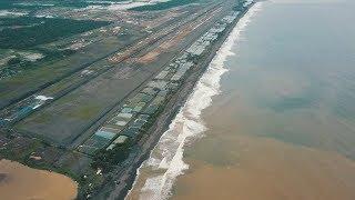 Video Potensi Mega Tsunami, Ancam Bandara NYIA - NET YOGYA MP3, 3GP, MP4, WEBM, AVI, FLV Januari 2019