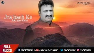 Jra Bach Ke | Akram Rahi | New Punjabi Songs 2017 | Japas Music
