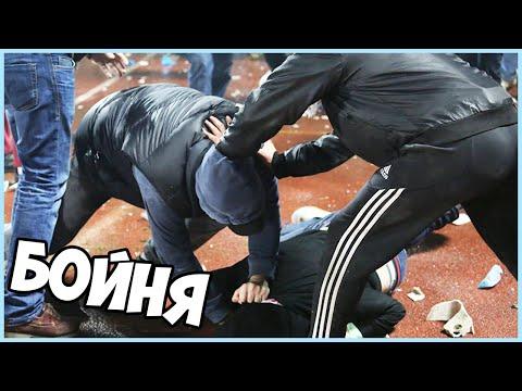 БОЙНЯ НА ДЕТСКОЙ ПЛОЩАДКЕ - DomaVideo.Ru
