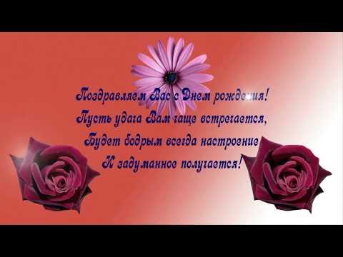 Футаж для монтажа видео Fоотаgе hd С Днем рождения - DomaVideo.Ru
