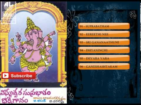 Video 2644   Sri Vighneswara Suprabhatham & Bhakthi Gaanam || Telugu Devotional Songs download in MP3, 3GP, MP4, WEBM, AVI, FLV January 2017