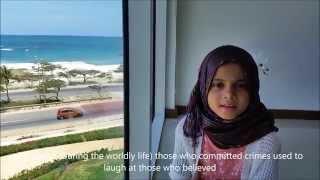 Maryam Masud Laam reciting Surah Al-Mutaffifin
