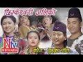 New Kaura Song Chhimkeshwori Aliko   Sujan Gurung   Alita Gurung