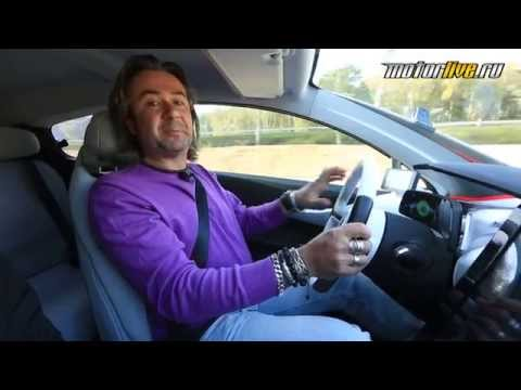 Тест-драйв концепт-кара Renault Eolab
