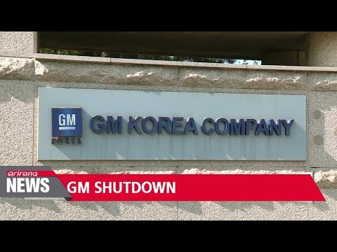 GM's decision to close plant in S. Korea causes chain reaction