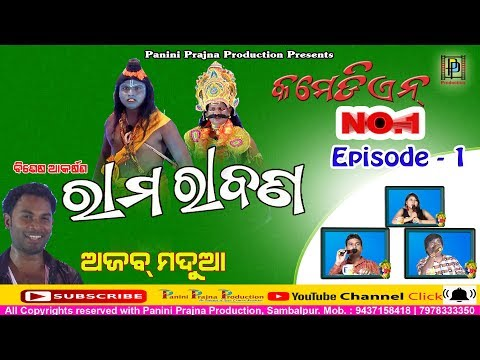 Video Episode - 1 // Comedian No.1 //Sambalpuri Comedian Reality Show// PP Production download in MP3, 3GP, MP4, WEBM, AVI, FLV January 2017
