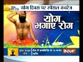 Yoga is extremely beneficial in curing Diabetes, says Swami Ramdev - Video