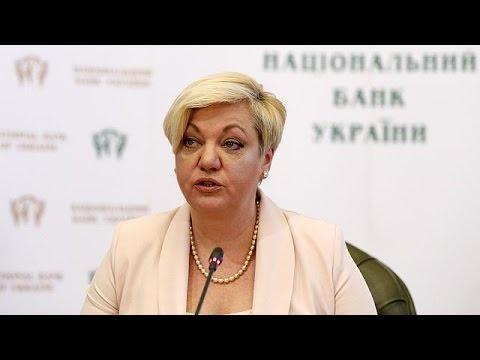Παραιτήθηκε η Πρόεδρος της Κεντρικής Τράπεζας της Ουκρανίας – economy