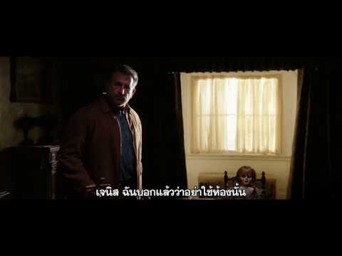 Annabelle: Creation  - Found You Clip (ซับไทย)