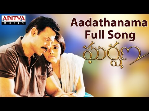 Video Aadathanama Full Song II Gharshana-New Movie II Venkatesh, Aasin download in MP3, 3GP, MP4, WEBM, AVI, FLV January 2017