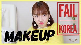 Video MAKEUP FAIL KOREA | JANGAN BELI! IRIT DUIT KALO NONTON INI! MP3, 3GP, MP4, WEBM, AVI, FLV April 2019