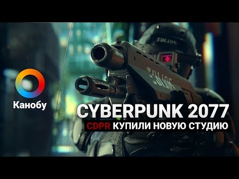 HYPE NEWS [21.03.2018]: CD Projekt RED расширяются, главное о God of War и Beyond Good and Evil 2 (видео)