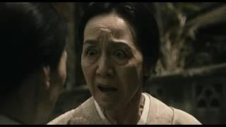 Nonton                                     The Inerasable  Film Subtitle Indonesia Streaming Movie Download