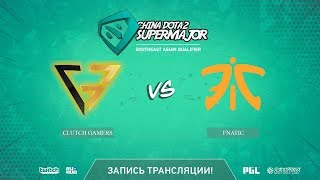 Clutch Gamers vs Fnatic, China Super Major SEA Qual, game 1 [Maelstorm, Inmate]