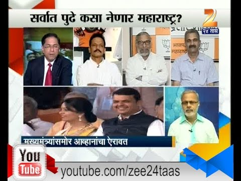 31st october 2014 Rokh thok Discussion on Oth Ceremony of Devendra fadnavis 31 October 2014 11 PM