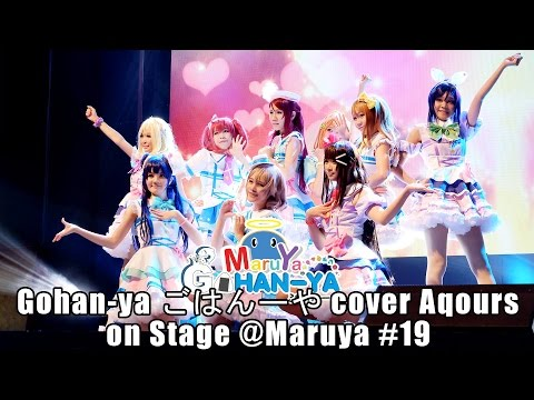 Maruya #19 | Gohan-ya ごはんーや cover Aqours