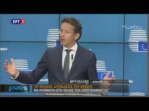Eurogroup 22_5_2017