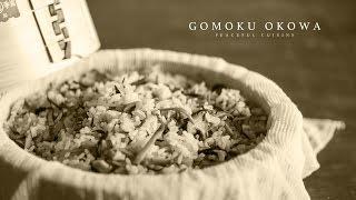 [No Music] How to make Gomoku Okowa