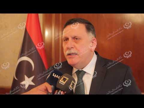 حكومة الوفاق تصادق على إتفاق المصالحة بين مصراته وتاورغاء