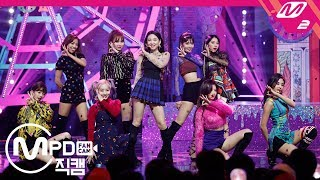 Video [MPD직캠] 트와이스 직캠 4K 'YES or YES' (TWICE FanCam) Ver.2 | @MCOUNTDOWN_2018.11.8 MP3, 3GP, MP4, WEBM, AVI, FLV November 2018