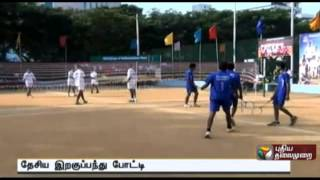 All India inter university Ball Badminton Championship in SRM University, Chennai